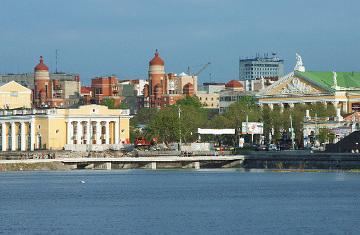 Tcheliabinsk
