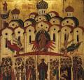 """L'icône """" L'Intercession """". Ecole de Novgorod. Début du XVIème siècle."""
