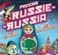 Russie-Russia