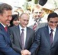 Владимир Путин и Франсуа Фийон на Российской национальной выставке