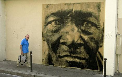 "Street-art ""Улицы без границ"""