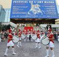 Фестиваль российского искусства открылся в Канне