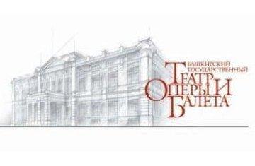 Башкирский театр
